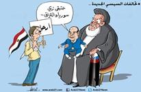 خصام وقطيعة وتوتر.. حصاد سياسة مصر الخارجية في 2016