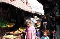 أسعار السلع والخدمات تقفز بنسبة 95% بمصر الشهر الماضي