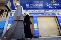 القرار العراقي المفاجئ بحظر الكحول يتسبب بردود فعل سياسية
