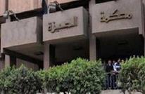 مصر.. القبض على راقصة تروج لمقاطع جنسية