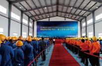 """الحمامات تهدد السياحة في الصين و""""ثورة"""" لتجديدها"""