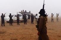 تنظيم الدولة يتقدم بالرطبة ويعتمد خطة للتخفيف على الموصل