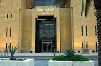 """السجن و30 جلدة لسعودي أقدم على """"عض"""" زوجته"""