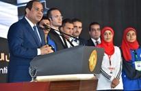 كيف وصف السيسي سياسته الخارجية بمؤتمر الشباب؟