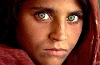 """السلطات الباكستانية تعتقل """"الموناليزا الأفغانية"""""""
