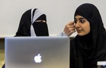 """""""النسوية الإسلامية"""".. ما مدى تلبيتها لحاجات المسلمات؟"""