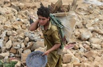 البنك الدولي: الفقر يطارد 100 مليون شخص عالميا في 2030