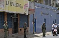 """الجيش الفنزويلي يهدد بـ""""احتلال"""" الشركات إن استجابت للإضراب"""