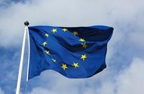 المفوضية الأوروبية: تعليق العقوبات ضد روسيا شائعات