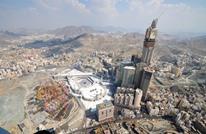 صور ملفتة لشوارع الرياض ومكة بحظر التجوال (شاهد)