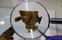 مختصون: علم الآثار الإسرائيلي مسيس واكتشافاته كاذبة