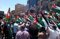 إيكونوميست: الأردن يعيش حالة اقتصادية وسياسية خطيرة