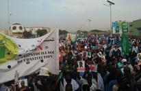 مسيرات بموريتانيا رافضة لتعديل الدستور