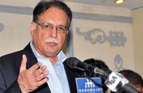 استقالة وزير الإعلام باكستاني بعد تسريب معلومات سرية