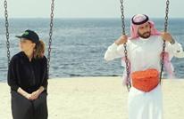 فايننشال تايمز: أول فيلم رومانسي سعودي يعرض خارجها