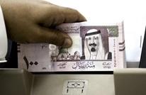 بالأرقام: كيف تطورت ميزانية السعودية في 16 عاما؟