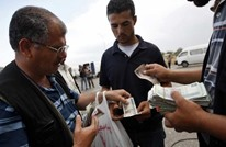 دراسة حديثة تحذر من انهيار النظام المالي لمصر بعد التعويم