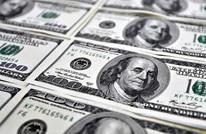 """الدولار ينخفض.. والأنظار تترقب تنصيب """"ترامب"""" رئيسا لأمريكا"""