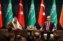 """تركيا تدعم السعودية في معارضة قانون """"جاستا"""" الأمريكي"""