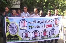 فلسطينيون ينظمون وقفة بغزة تضامنا مع المعتقلين لدى الاحتلال