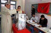 """""""العدالة"""" المغربي يتهم السلطة بدعم حزب معارض في الانتخابات"""