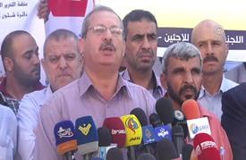 """وقفة بغزة احتجاجا على """"تقليص"""" خدمات """"أونروا"""""""