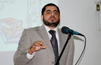 "حكم عسكري على مفتي لبناني وإدانته بالانتماء لـ""داعش"""