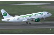 طائرة متجهة من ألمانيا إلى إسرائيل تهبط اضطراريا في ميونخ