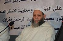 سلفيون مغاربة يتبرؤون من شيخ سلفي بسبب الانتخابات