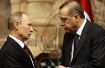 أعنف هجوم روسي على أردوغان تكشفه صحيفة روسية