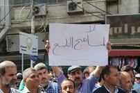 الاحتجاجات على تعديل مناهج الأردن: كيف تدحرجت كرة الثلج؟