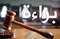 براءة آخر المتهمين بقتل متظاهري ثورة يناير  (إنفوغراف)