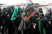 حظر جماعة شيعية في نيجيريا والسجن لكل من ينتمي إليها
