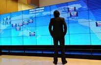 مجموعة العشرين: مخاطر متزايدة تهدد الاقتصاد العالمي