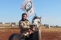 جند الأقصى تعدم أحد رموز أحرار الشام.. فكيف ردت الأخيرة؟