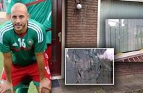 منزل لاعب منتخب المغرب بهولندا يتعرض لهجوم مسلح