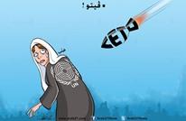 حلب.. روسيا تواصل إحراق قلب الثورة السورية والعالم يتفرج