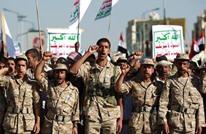 """""""التحالف"""" يعترض هجمات على السعودية ويشن غارات باليمن"""