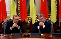 أردوغان يُثير غضب روسيا والأخيرة ترد