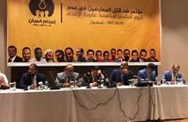 منظمات حقوقية تدعو الحكومة المصرية إلى إلغاء عقوبة الإعدام 