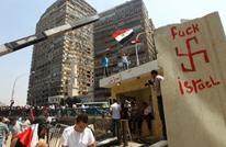 إسرائيل تنفي الإساءة لمصر: حليفتنا وعلاقتنا إستراتيجية