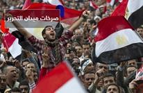 نشطاء وحقوقيون عرب يتفاعلون مع وسم #ميدان_التحرير