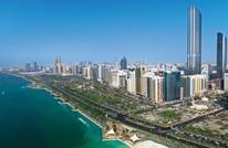 حكومة أبوظبي تعتزم التخارج من مشاريع عملاقة.. لماذا؟