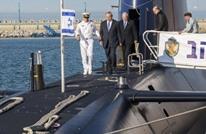 ألمانيا تكشف عن شرط غريب لإسرائيل في صفقة الغواصات