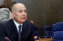 أبو الغيط يوضح موقف الجامعة العربية من الأزمة الخليجية