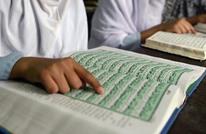 """دعوات لغلق """"حضانات القرآن"""" بمصر بدعوى تعليم الأطفال التطرف"""