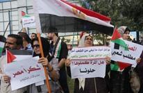 لهذه الأسباب حدث الاختراق بملف المصالحة الفلسطينية