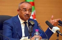 """وزير جزائري: هكذا أحبطنا """"مؤامرة كبرى"""" لتقسيم البلاد (شاهد)"""