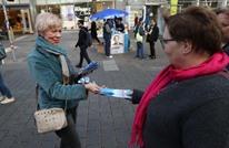 انتخابات النمسا المبكرة تسفر عن تراجع حاد لليمين المتطرف