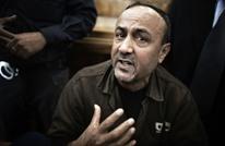مسؤول بالسلطة يبحث الانتخابات مع مروان البرغوثي في سجنه